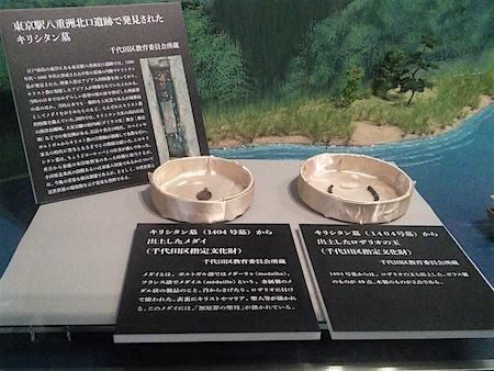 hibiya library display
