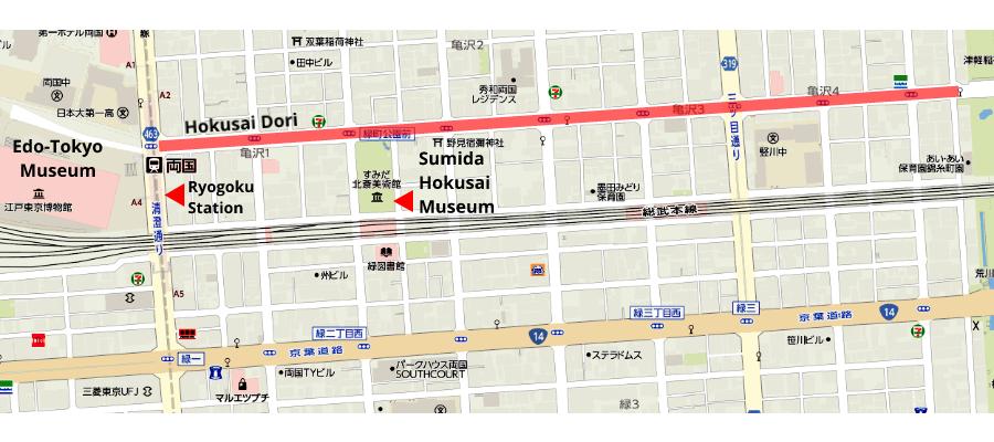 Katsushika Hokusai Landmarks in Tokyo